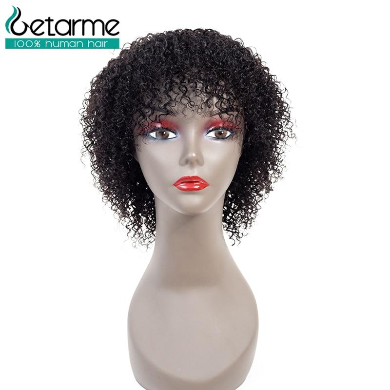 Getarme Human Hair Wigs For Black Women Non Remy Afro Kinky Curly Hair Color 1B Glueless Brazilian Hair Bob Wig 10
