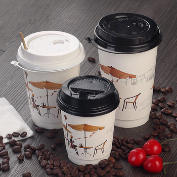 50pcs High quality thickened paper cup 12ounce disposable coffee cups white creative disposable cup packaging drink cup with lid