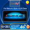 Nueva llegada 8GB + 128GB Carplay DSP de coche Android reproductor Multimedia navegación GPS para Mercedes Benz La CIA GLA clase W117 W176 X156
