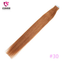 VSR Tape Hair 50cm stocks 2g 20sheets Machine Made Remy Human Hair Strong Adhesive Tapes Seamless Tape Hair Extensions fast ship