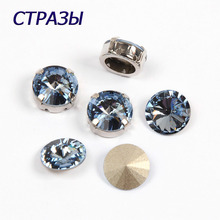 CTPA3bI 1122 Rivoli Shape 211 Light Blue Color Glass Beads Needlework Accessories Crystal Rhinestones Strass For Jewelry Making ctpa3bi 1122 rivoli shape crystal golden shadow color crystal strass rhinestones beads for jewelry making and decorating crafts