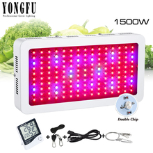 LED plants Grow Light High Power 1500W Double Chip Full Spectrum grow lights For indoor greenhouse planting and hydroponics