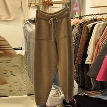 Autumn 2019 Pants New Womens Clothes High Waist Drop Sense Straight Cylinder Small Feet Hallen Knitted Casual