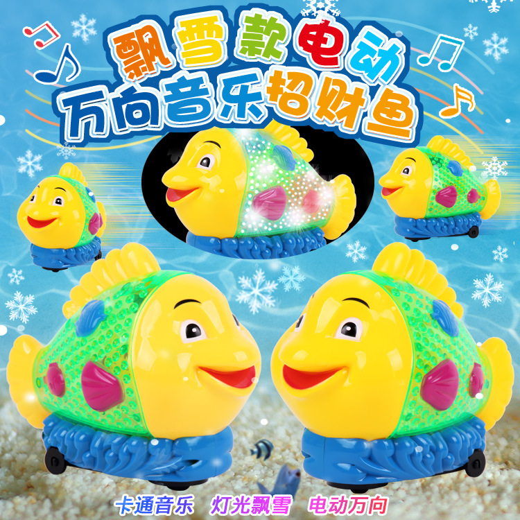 Electric Universal Snow Lucky Fish Robot Balance Car Colorful Projection Light And Sound Stage Light Colorful Toy