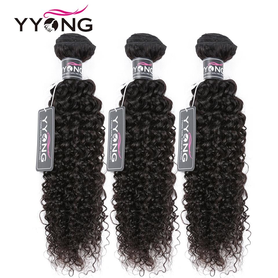 Yyong Hair Peruvian Kinky Curly 100% Human Hair Weave Bundles Remy Hair Weaving 3 Pcs/Lot Natural Color 8-26Inch Hair Extensions