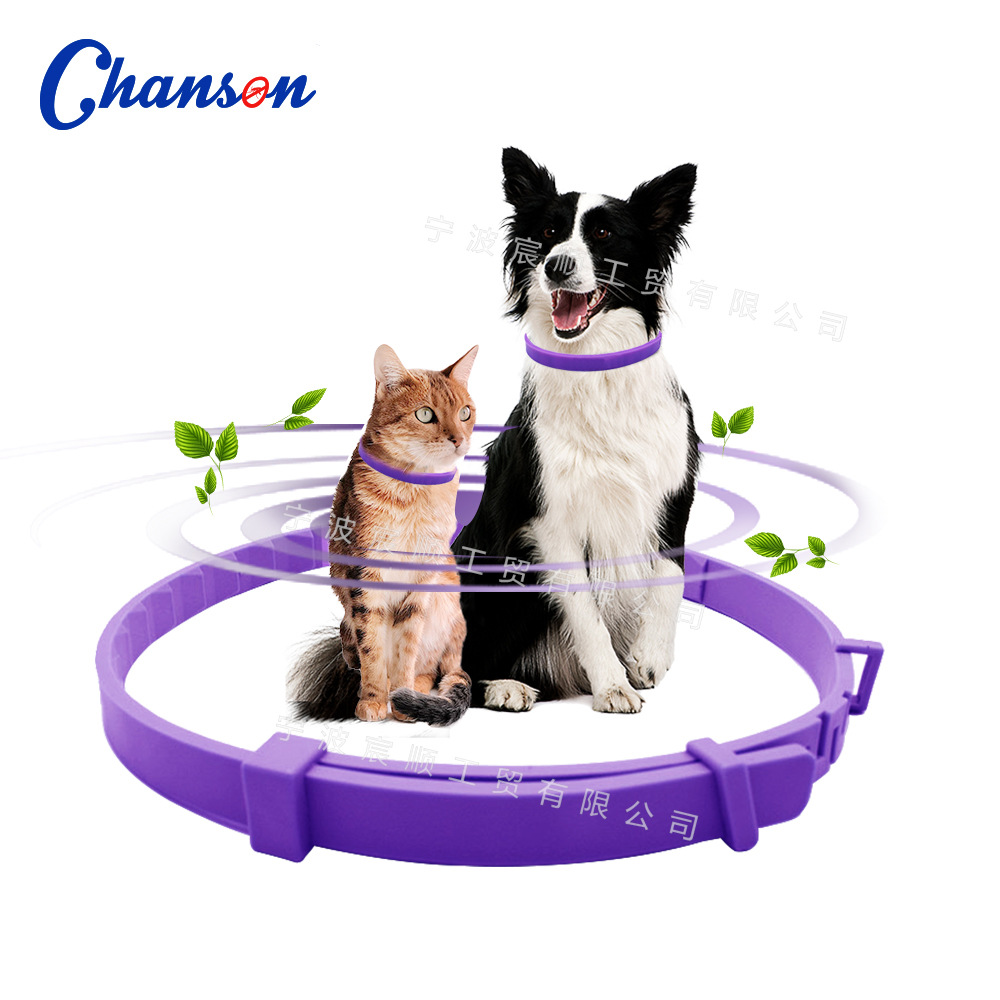 Dog Stabilization Neck Ring Cat Teddy Small Large Dog Pet Stabilization Insecticide Flooding Flea Neck Ring