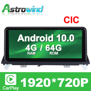 10.25 inch 4G RAM 8 Core Android 10.0 System Car GPS Navigation Media Stereo Radio For BMW X5 E70 X6 E71 2011- 2014 CIC System(China)