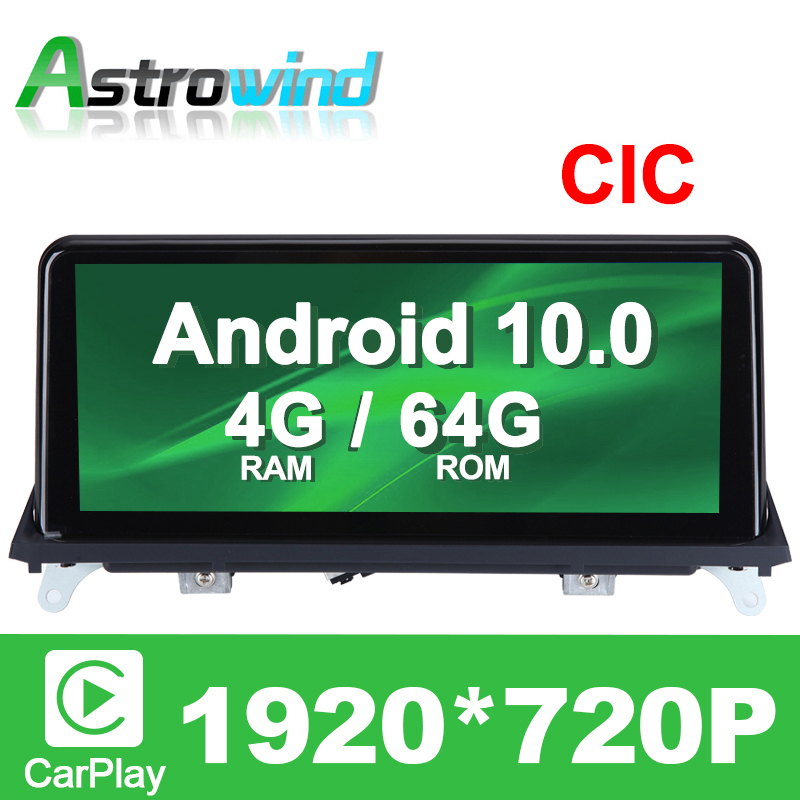 10.25 inch 4G RAM 8 Core Android 10.0 System Car GPS Navigation Media Stereo Radio For BMW X5 E70 X6 E71 2011- 2014 CIC System