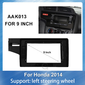 9 INCH Car Stereo receiver Radio Fascia frame Panel for Honda Fit/Jazz 2014 LHD Car GPS Navigation refitting DVD frame image