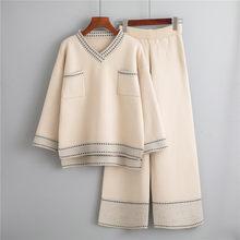 Traje de pantalón de pierna ancha para mujer, suéter de moda de estilo occidental para invierno, traje de dos piezas holgado de celebridad Web