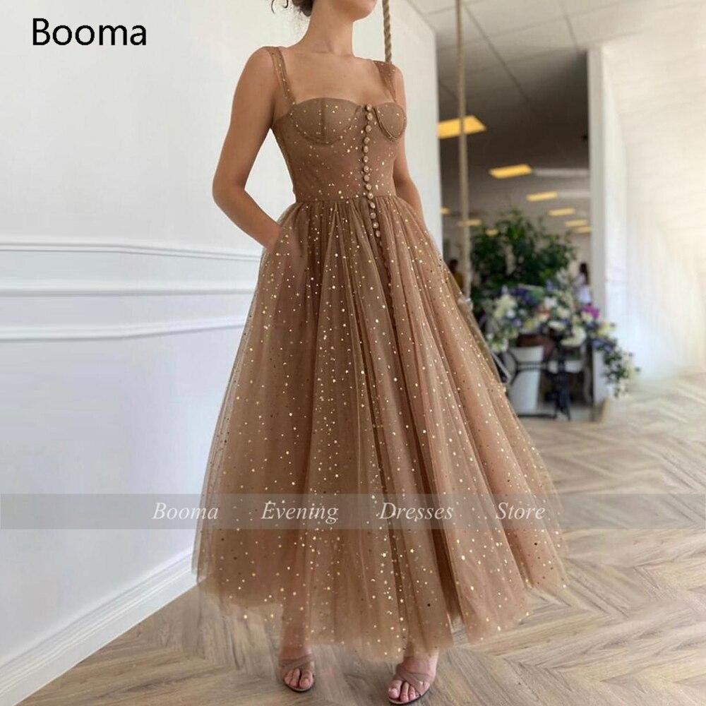 Купить блестящие кофейные короткие платья booma для выпускного вечера