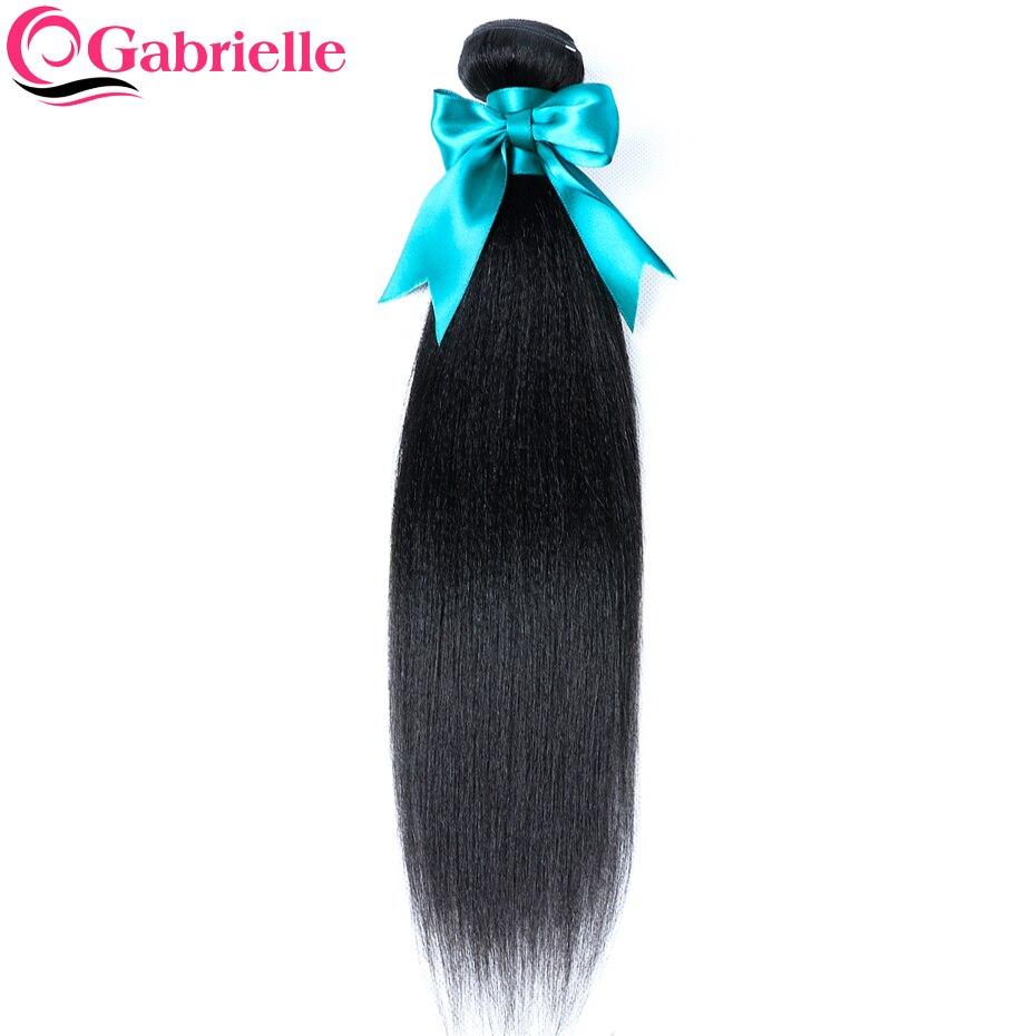 Mechones de cabello lacio Yaki brasileño, extensiones de cabello humano remy de Color Natural 100%, extensiones de pelo ondulado mechones, 1 pieza