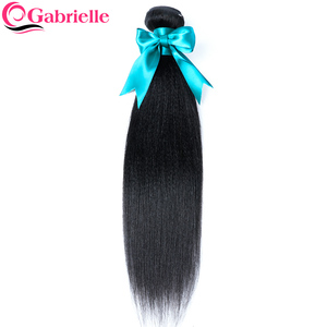 Gabrielle Brazilian Yaki Straight Hair Bundles 1 Piece Natural Color 100% Human Hair Extensions remy hair weave bundles