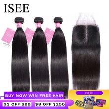 ישר שיער חבילות עם סגירה מלזי שיער טבעי חבילות עם חזיתי רמי Isee שיער חבילות ישר שיער עם סגירה