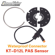 Free Shipping Waterproof Connector Plug PAS Pedal Assist Sensor KT D12L 12 Magnets Easy To Install