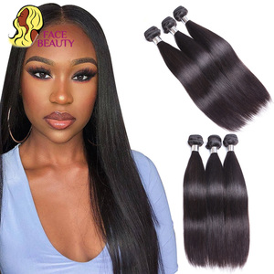 Facebeauty Straight Human Hair Bundles Brazilian Hair Weave Bundles Natural Color Remy Hair 32 34 36 38 40 Inch Free Shipping