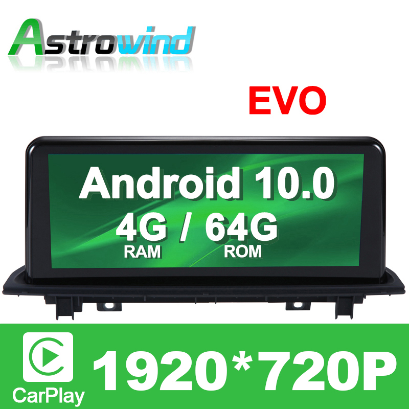 10.25 inch 8 Core 64G ROM Android 10.0 System Car GPS Navigation Media Stereo Radio ForBMW X1 F48 2018 EVO system