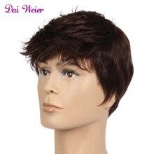 Мужской парик, короткая стрижка, стиль, термостойкий синтетический парик для мужчин, текстурированный черный цвет, прямой мужской парик, си...