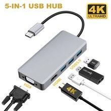 USB C 허브 5 IN 1 USB C HDMI VGA 듀얼 디스플레이 어댑터 (USB 3.0*3 HDMI 4K VGA 1080P @ 60HZ Thunderbolt 3 Type C 허브, Macbook 용)