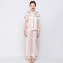Spring Nightgown Suit Lady Shirt Pants Sleep Set Women Lounge