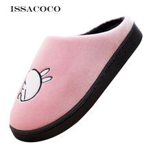 ISSACOCO Women Winter Home Slippers Cartoon Rabbit Shoes Soft Warm House Indoor Bedroom Lovers Couples Pantuflas