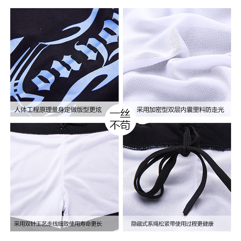 Men Flame Swimming Trunks Sexy Hot Springs Plus-sized Fashion Men Boxer Swim Hot Springs Send Cap