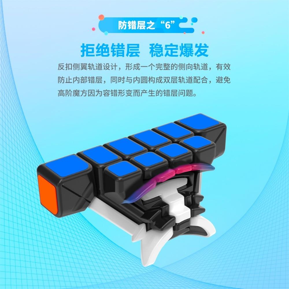 8105-MGC六阶魔方详情图_05