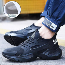 New song card fashion Lightweight breathable Work sneakers Safety Shoes men and women steel toe cap Anti-crush work safety Boots