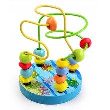 Детские деревянные бисерные игрушки, красочные бусы Раннее детство познавательная головоломка игра, Детские деревянные игрушки