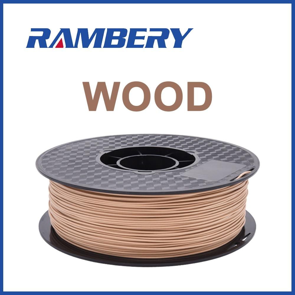 PLA 3D Printer Filament 1.75mm,Wood PLA 1.75 Filament Dimensional Accuracy +/- 0.05 Mm, 1kg (2.2LBS) / Spool