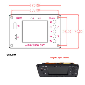 Image 3 - APE Bluetooth LCD MP3 MP4 MP5 Audio Video Modul Unterstützung Festplatte Zeit Display Alarm USB SD FM Radio Flac RMVB Decording Bord