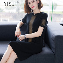 YISU Women T-shirt Dress 2020 Summer Short sleeve O neck Ice silk Cool fashion Casual long Sequins Knitted T-shirt Dress Women