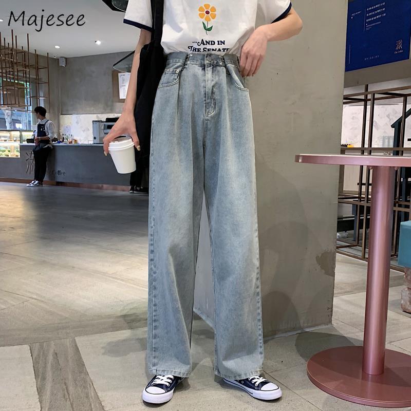Jeans Women Plus Size 5XL Full Length Vintage Blue High Waist Elegant Wide Leg Trousers Womens BF Loose Streetwear Kpop Ulzzang