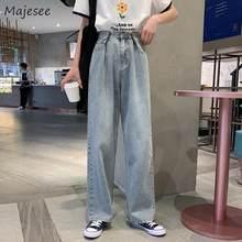 Pantalones vaqueros de talla grande para mujer, pantalones de pierna ancha elegantes de cintura alta azul Vintage de longitud completa 5XL, ropa informal suelta BF, Kpop Ulzzang