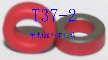 T37-2 RF Iron Powder Toroidal