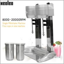 Xeoleo 밀크 쉐이크 머신 더블 컵 밀크 쉐이크 머신 밀크 셰이커 20000rpm 밀크 쉐이크 교반 음료 믹서