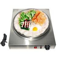 Commercial Crepe Maker Electric Crepe Machine Non Stick 40cm Fry Pan Pancake Machinee Commercial Multigrain Tortilla Machine