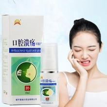 Ifory 30 мл китайский травяной крем лечение язва полости рта глотки освежитель для рта спрей быстрое облегчение от сильного раздражения боли