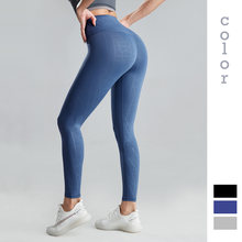 Леггинсы moonglade для спортзала штаны йоги фитнеса горячая