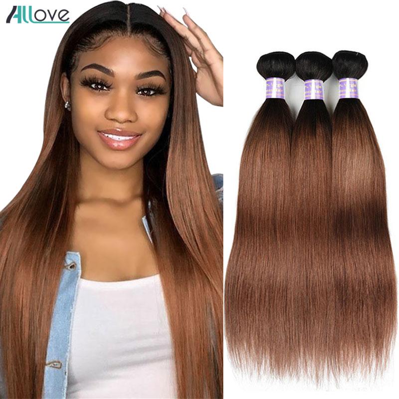Прямые пряди волос Allove Омбре 1B 30, цветные пряди человеческих волос #2 #4, перуанские коричневые волосы 1B 99J, пупряди бордового цвета, не Реми