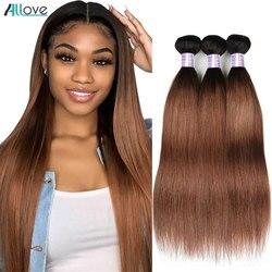 Allove Ombre pasma prostych włosów 1B 30 kolorowe wiązki ludzkich włosów #2 #4 peruwiański brązowe włosy 1B 99J Burgundy zestawy Non Remy