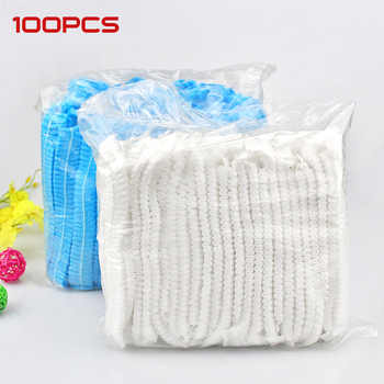 100pcs Home Outdoor Universal High-Quality Disposable Non-Woven Fabric Cap Dustproof And Oilproof Strip Cap