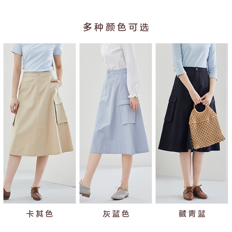 Image 3 - INMAN 2020 Spring New Arrival Plain Cotton Series Xinjiang Cotton Literary Loose Slimmed High Waist A line SkirtSkirts   -