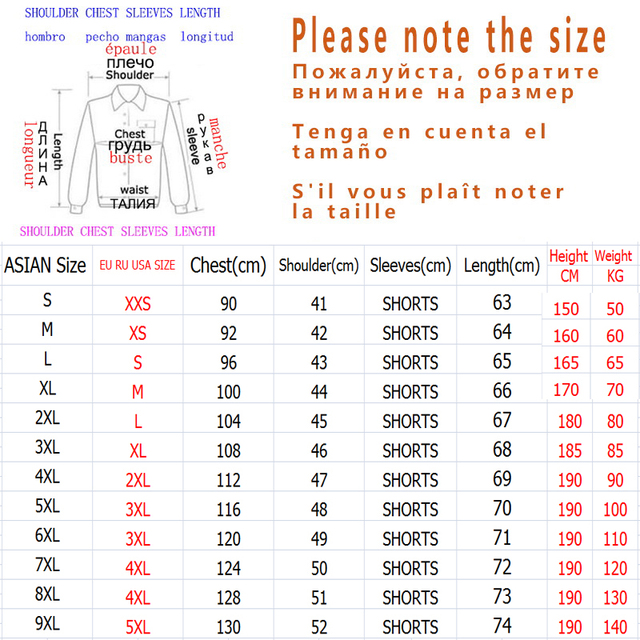 Quick Dry Sport T Shirt Men 2021 Short Sleeves Summer Casual Cotton Plus Asian Size M-5XL 6XL 7XL Top Tees GYM Tshirt Clothes 4