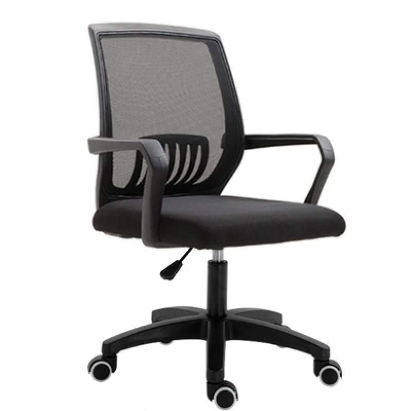 Office Chair Home Computer  Conference Staff  Lift Swivel  Back Seat Student  Long Sitting Simple Stool