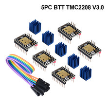 5 peças da impressora 3d tmc2130 tmc2209 tmc5160 para skr v1.3 v1.4 mks sgen rampas 1.4