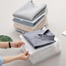 Ленивая одежда складная доска стекируемые футболки папка легко для ребенка складывать одежду складные доски Прачечная папки одежды доска