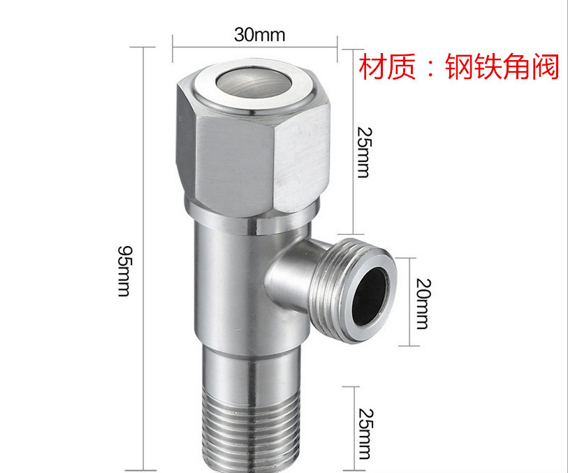 Project Payment Angle Valve 201 Stainless Steel Iron Angle Valve Electroplated Angle Valve Bathroom Toilet Chamber Pot Water Sto