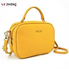 Простые роскошные сумки и кошельки yizhong женские брендовый