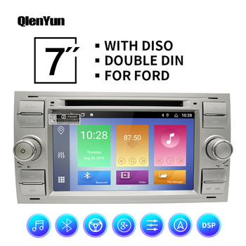 QlenYun Car Multimedia Player 7 Inch 2 Din Car DVD Radio For Ford/Mondeo/Focus/Transit/C-MAX/S-MAX/Fiesta Silver Auto Radio image